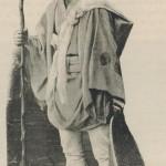 Bâton de pèlerin japonais en 1905