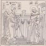 Ange de l'Annonciation - mosaïque byzantine Florence